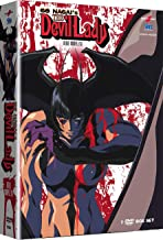 Go Nagai's Devil Lady - Serie Completa (7 Dvd) [Italia]