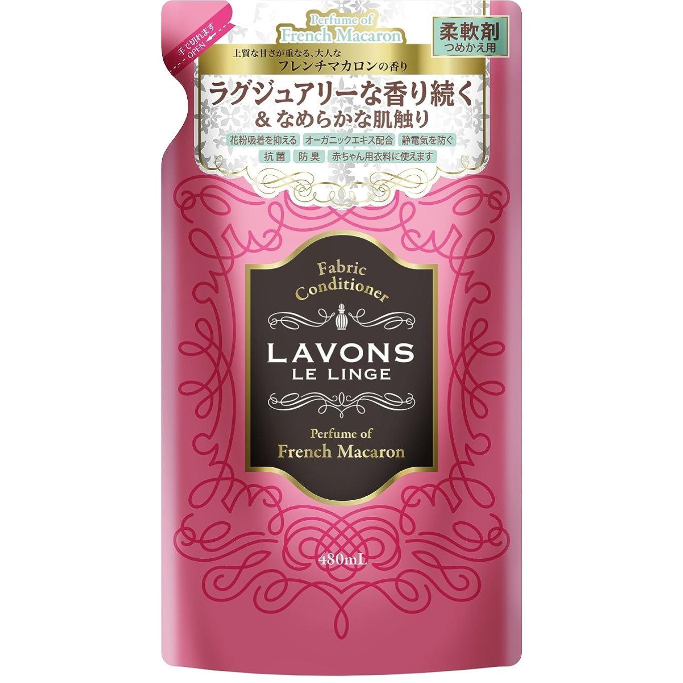 番目共産主義者雑種ラボン 柔軟剤 フレンチマカロンの香り 詰め替え 480ml