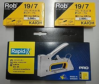 ラピッド ガンタッカー R-23 + ステープル 2個(海王 肩幅10mm/足長7mm 2500本入り 19/7)