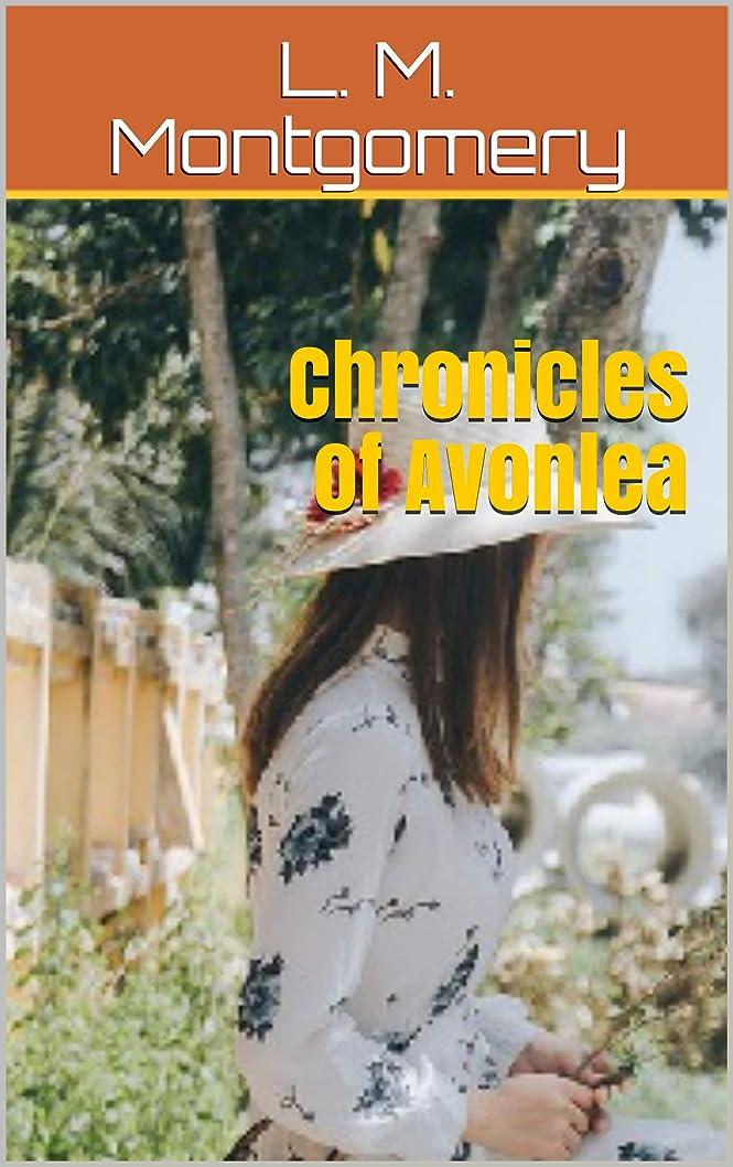 溶岩慣れるクッションChronicles of Avonlea (English Edition)