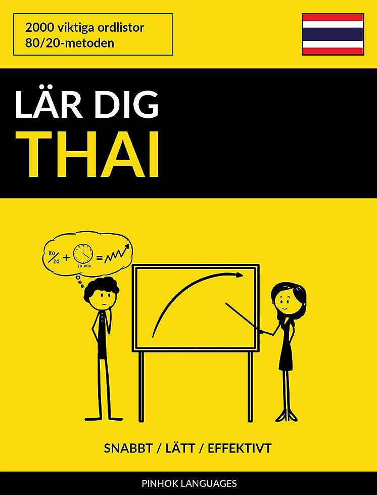 猟犬災難一緒L?r dig Thai - Snabbt / L?tt / Effektivt: 2000 viktiga ordlistor (Swedish Edition)