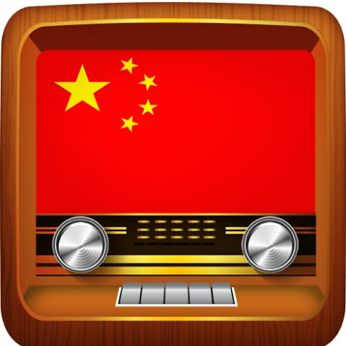 Smartphone Chinos
