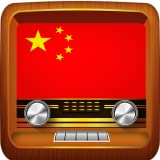 Radio China- Radio China AM & FM Online Free to Listen to for Free on Smartphone and Tablet