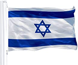 G128 – Israel (Israeli) Flag | 3x5 feet | Printed 150D – Indoor/Outdoor, Vibrant Colors, Brass Grommets, Quality Polyester, Much Thicker More Durable Than 100D 75D Polyester