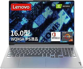Lenovo ゲーミングノートパソコン IdeaPad Slim 560 Pro 16.0型(Ryzen 5 5600H/16GBメモリ/SSD 512GB/GTX1650/Microsoft Office搭載)【Windows 11 無料アッ...