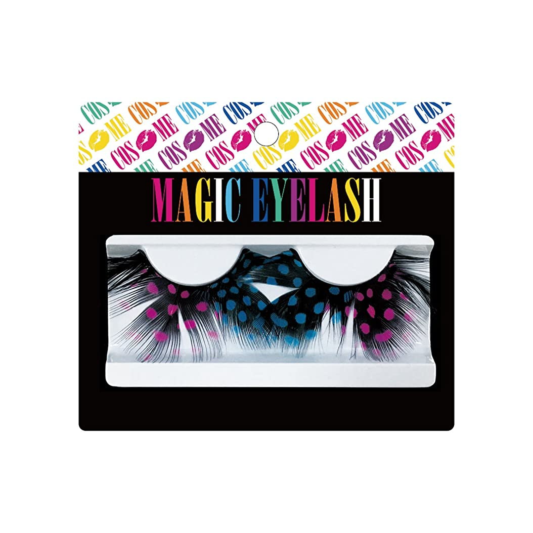 脊椎振り子ジャベスウィルソンピュア つけまつげ MAGIC EYELASH マジック アイラッシュ #8