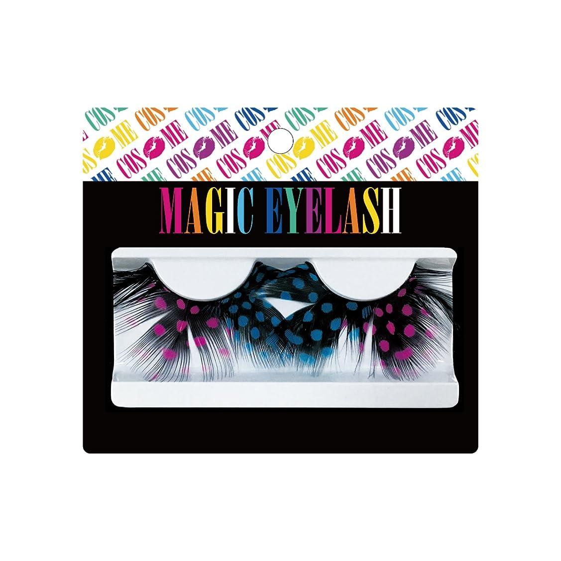 有名人従者メーターピュア つけまつげ MAGIC EYELASH マジック アイラッシュ #8