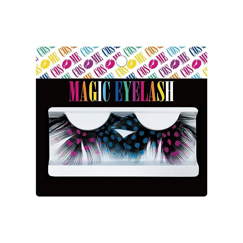 精神トーンおもちゃピュア つけまつげ MAGIC EYELASH マジック アイラッシュ #8