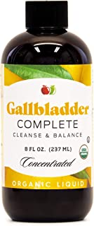 Gallbladder Complete 8oz Organic Liquid Concentrate - Digestive Vinegar Bitters Supplement