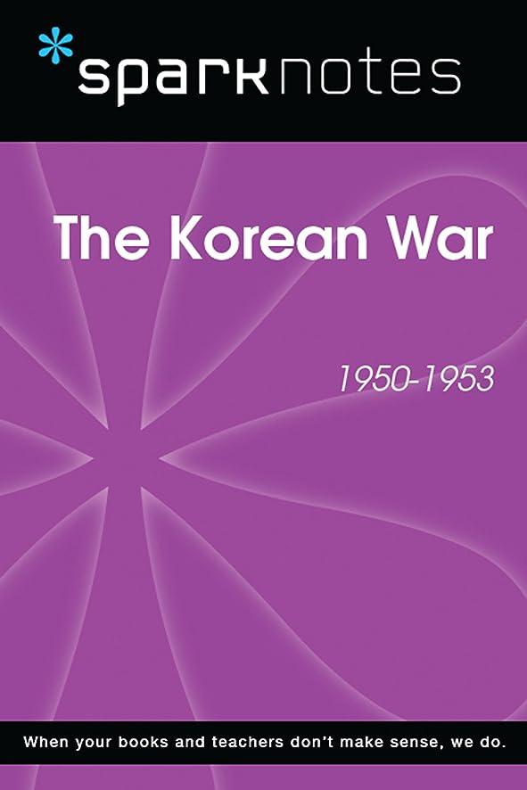 いつでも空の少年The Korean War (1950-1953) (SparkNotes History Note) (SparkNotes History Notes) (English Edition)