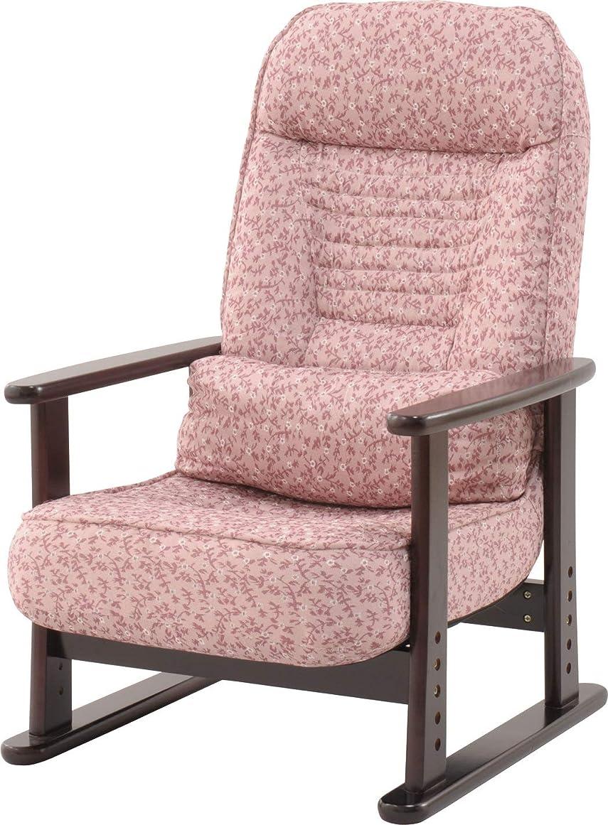 バリー影のあるビームエムール 高座椅子 座椅子 組立不要 リクライニングチェア ひじ掛け付き 高さ調整 ピンク 「きらく」