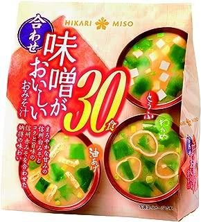 ひかり味噌 味噌がおいしいおみそ汁合わせ 30食×2個