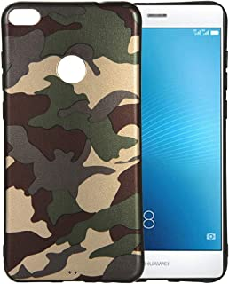 coque portefeuille huawei p8 lite 2017 camouflage