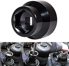 E-cowlboy Billet Aluminum Fuel Filter/Oil Filter Flip Socket for 2003 - 2010 Ford 6.0L/6.4L Powerstroke Diesel (Black)