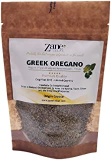 Zane Hellas Greek Oregano Herb Dried Leaves. Probably The Best Oregano Herb Seasoning and Tea Leaves in the world 2.80 oz....