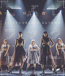こぶしファクトリー ライブツアー2019秋 〜Punching the air! スペシャル〜(Blu-ray)(特典なし)...