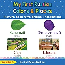 My First Russian Colors & Places Picture Book with English Translations: Bilingual Early Learning & Easy Teaching Russian ...