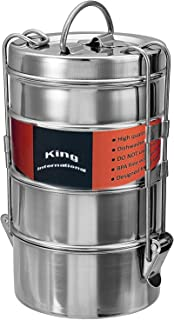 King International Stainless Steel Food Grade Bento Vintage Wire Tiffin Box, Traditional Indian Lunch Box,Tiffin Box,Food Container,Indian Tiffin, Food storage container 11 cm (4 Tier)  100% BPA Free