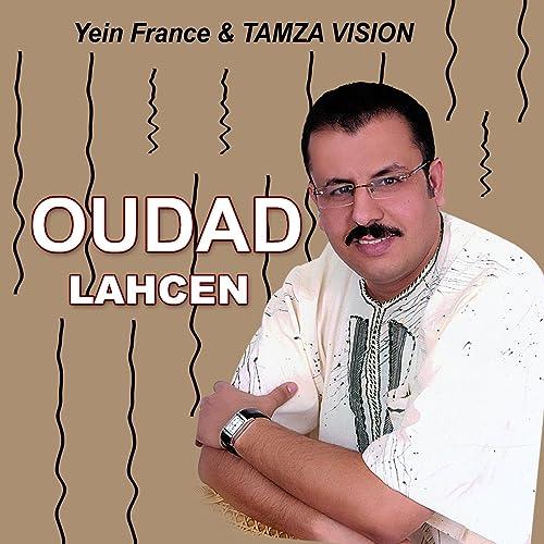 GRATUIT BAHA LAHCEN TÉLÉCHARGER MUSIC MP3