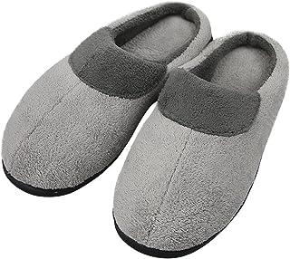 Men's House Slippers Memory Foam Slippers Plush Slip on Clog Bedroom Slipper