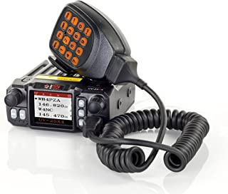 BTECH Mini UV-25X4 25 Watt Tri-Band Base, Mobile Radio: 136-174mhz (VHF), 220-230mhz (1.25M), 400-520mhz (UHF) Amateur (Ham)