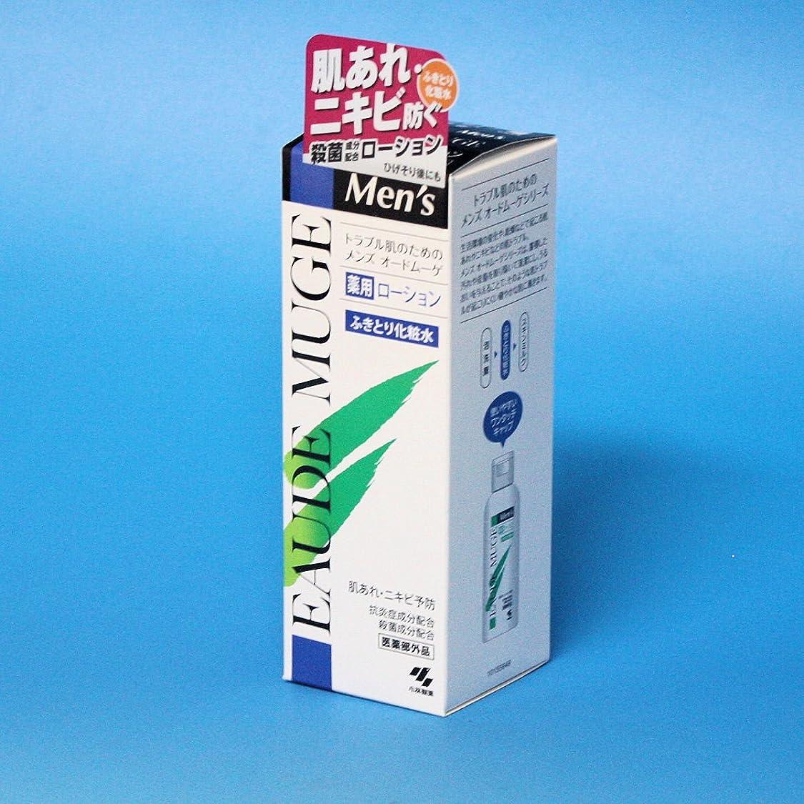 金曜日広大な平日メンズ オードムーゲ薬用ローション ふき取り化粧水 160ml