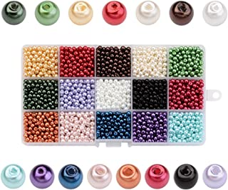 Pandahall 1 Box(3600pcs,240pcs/color) 15 Color Dyed Round Glass Pearl Beads Assortment Lot for Jewelry Making, 4mm, Hole: 0.8mm