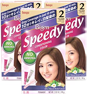 Sponsored Ad - Bigen Speedy Conditioning Color Kit: 2 Light Warm Chestnut - 3 Pack