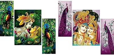 SAF Religious, Floral Wall Art Lord Krishna & Radha Beautiful Combo - Krishna Radha Flute Love Greenery Peacock And Krishna Radha Peacock Pink Shing (12 X 18 Inch) Set of 3