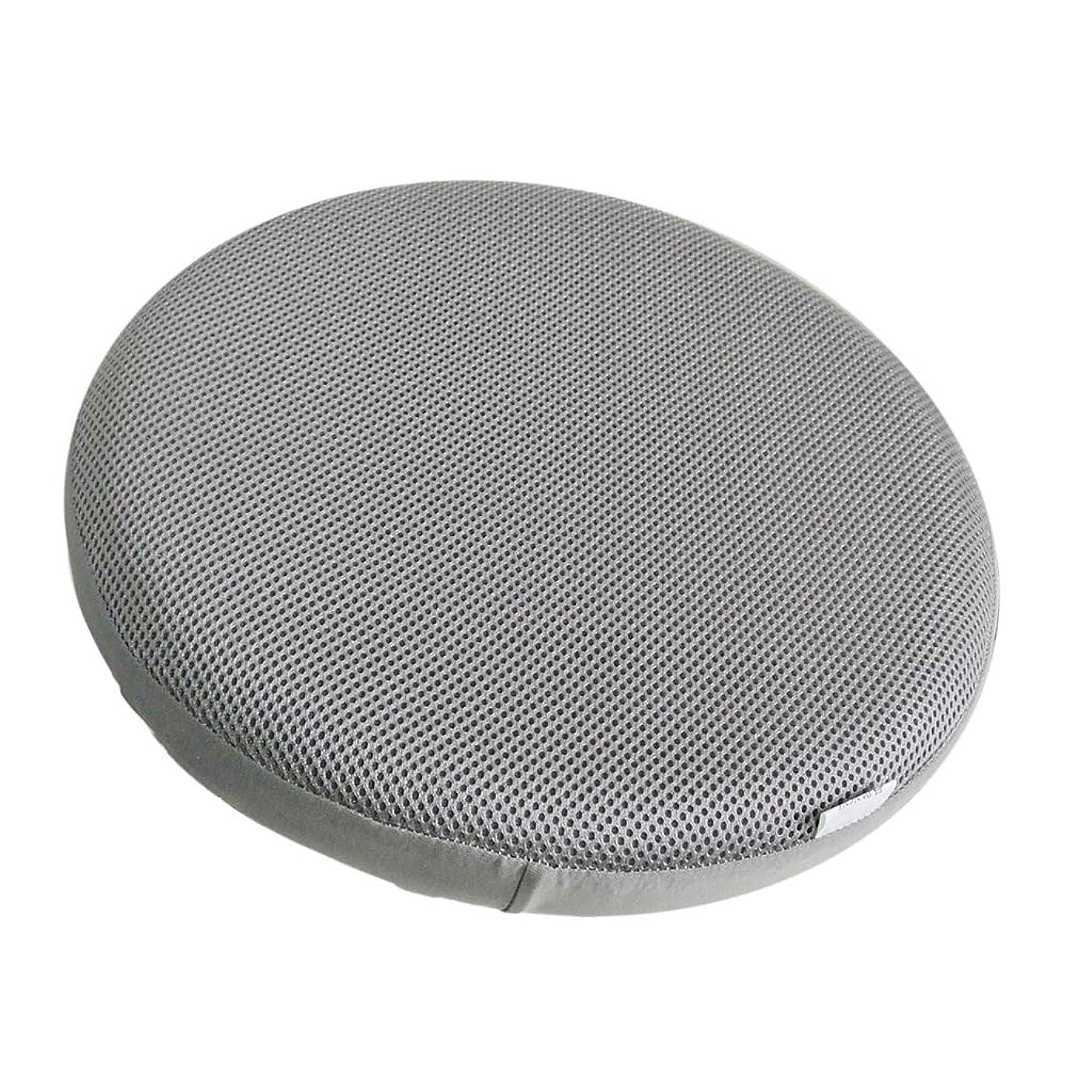 代替身元メタルラインF Fityle 全7色4サイズ 取り付け簡単 スツールカバー 座布団カバー 丸椅子カバー ラウンド 高級感 - グレー, 35cm