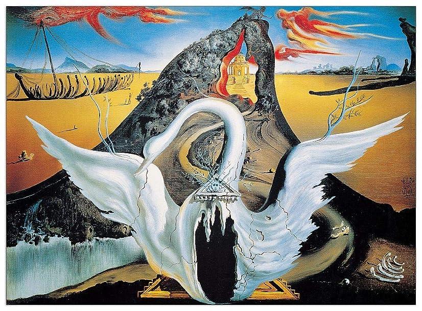 Artopweb TW18686 Decorative Panel 27.5x19.5 Inch Multicolored