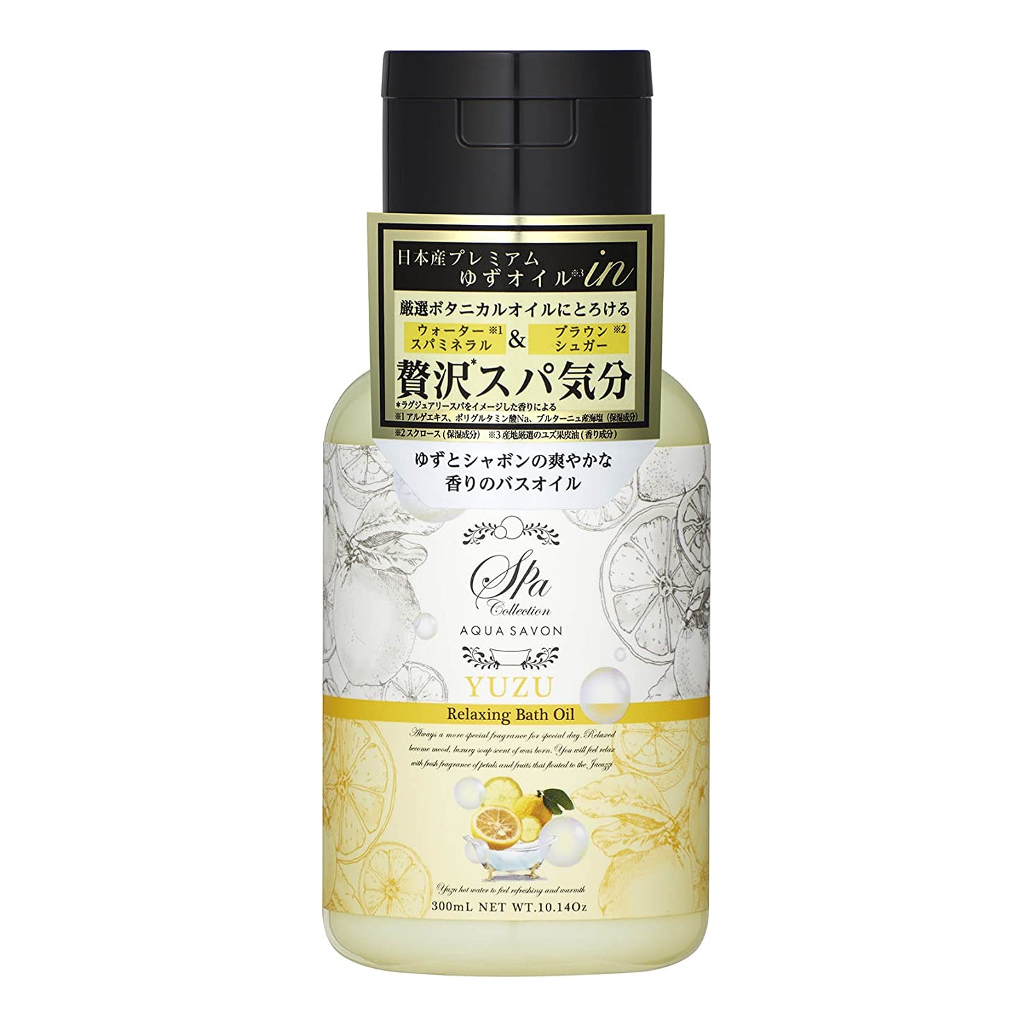 シェードパーティション発疹アクアシャボン スパコレクション リラクシングバスオイル ゆずスパの香り 300mL