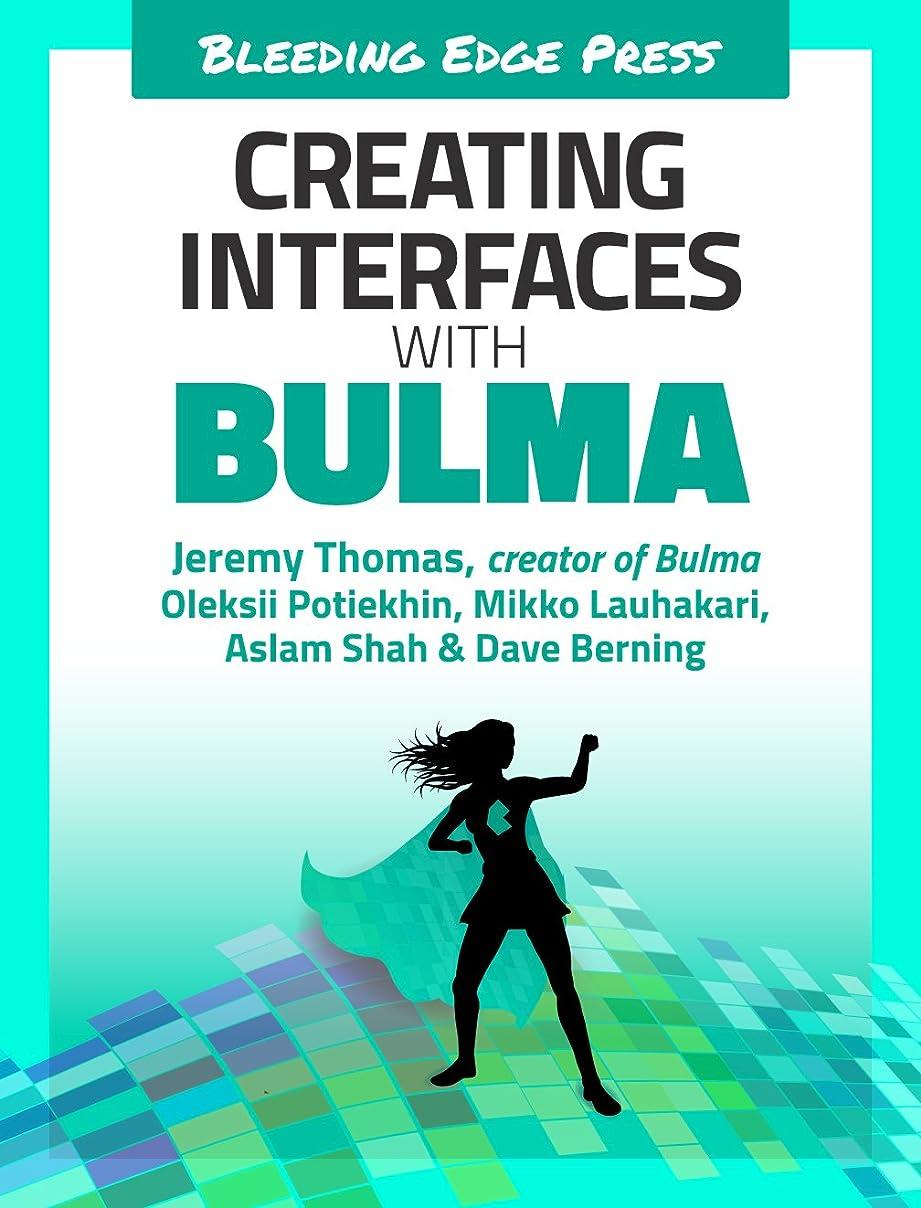 テレビを見るハンマー引き出すCreating Interfaces with Bulma (English Edition)