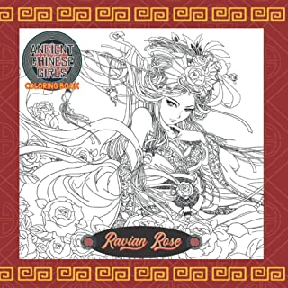 Ancient Chinese Girls Coloring Book: Women in Asian Fashion with Classical Ancient Beauty, Beautiful Asian Women hand-draw...