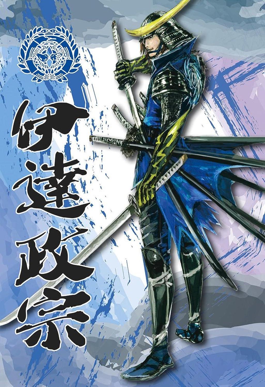 300 piece Sengoku BASARA Date Masamune (26x38cm)
