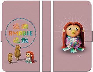 ブレインズ HTC J butterfly HTV31 手帳型 ケース カバー アマビエさまピンク ウエダマサノブ キャラクター