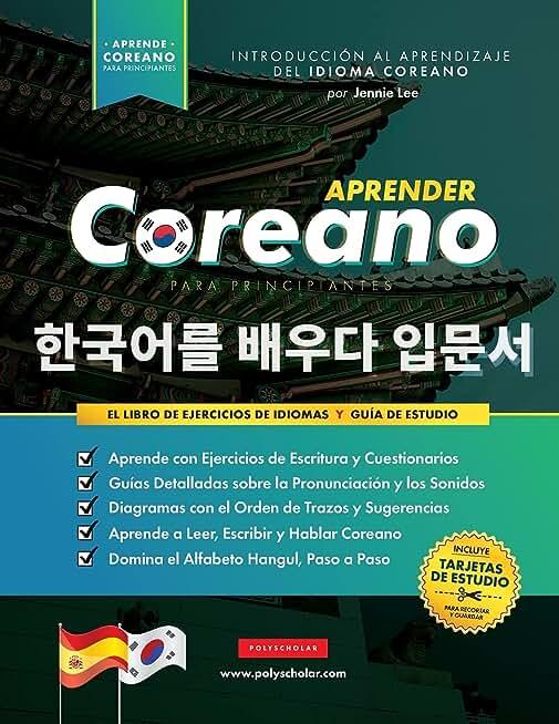 Amazon.es: coreano para principiantes: Libros