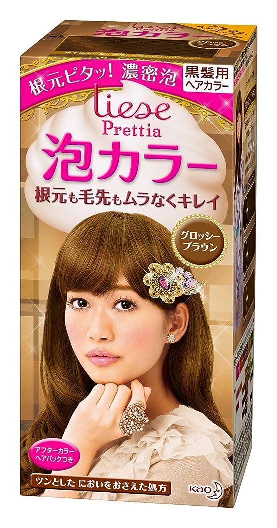 トレース魅力的受粉者【花王】リーゼ プリティア 泡カラーグロッシーブラウン ×10個セット