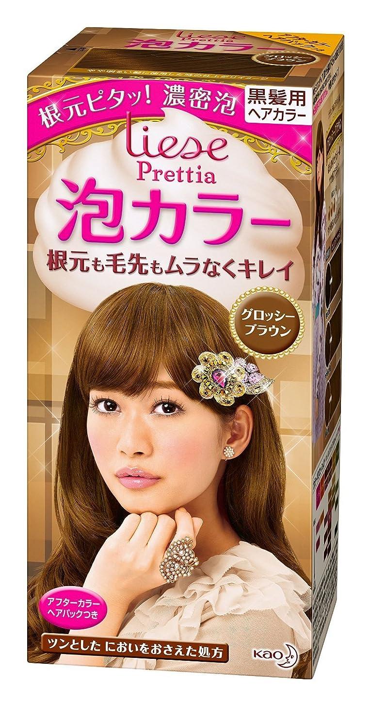 いくつかのおしゃれじゃないロッジ【花王】リーゼ プリティア 泡カラーグロッシーブラウン ×5個セット