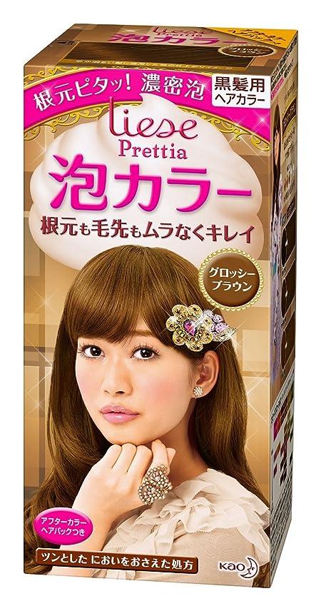 大惨事現実にはカヌー【花王】リーゼ プリティア 泡カラーグロッシーブラウン ×10個セット