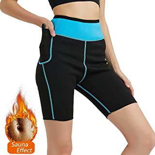bd57011723 NOVECASA Women s Hot Sweat Shorts Neoprene Body Shaper Sauna Suit Calorie  Burner for Slimming
