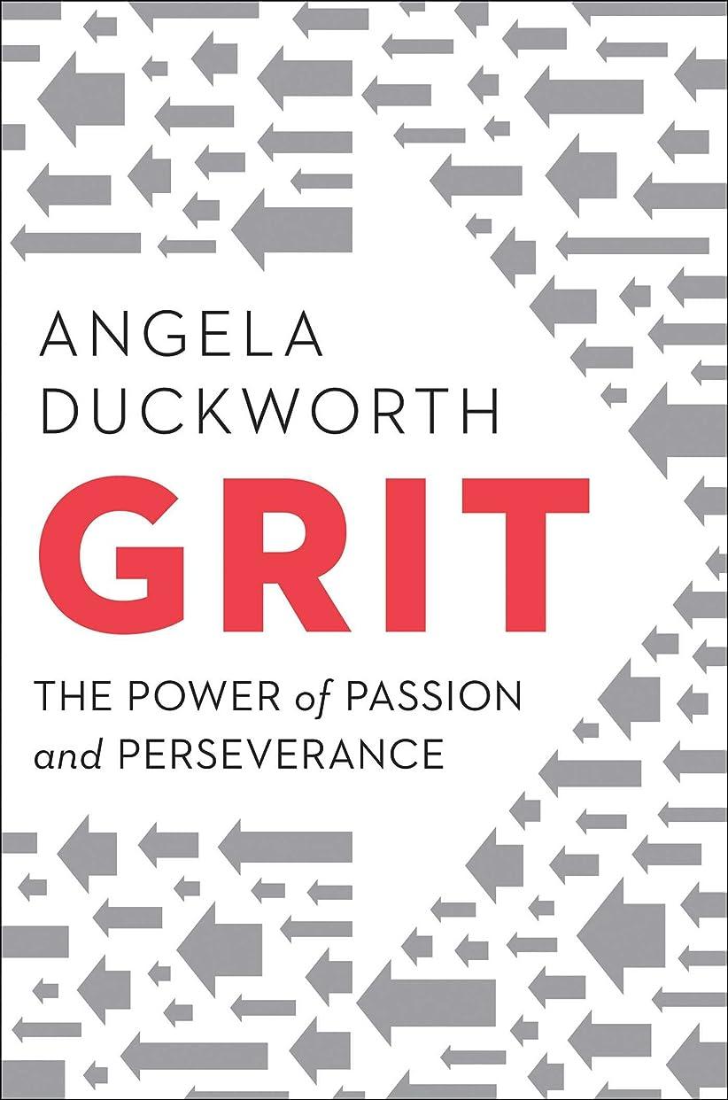 その他部族気がついてGrit: The Power of Passion and Perseverance (English Edition)