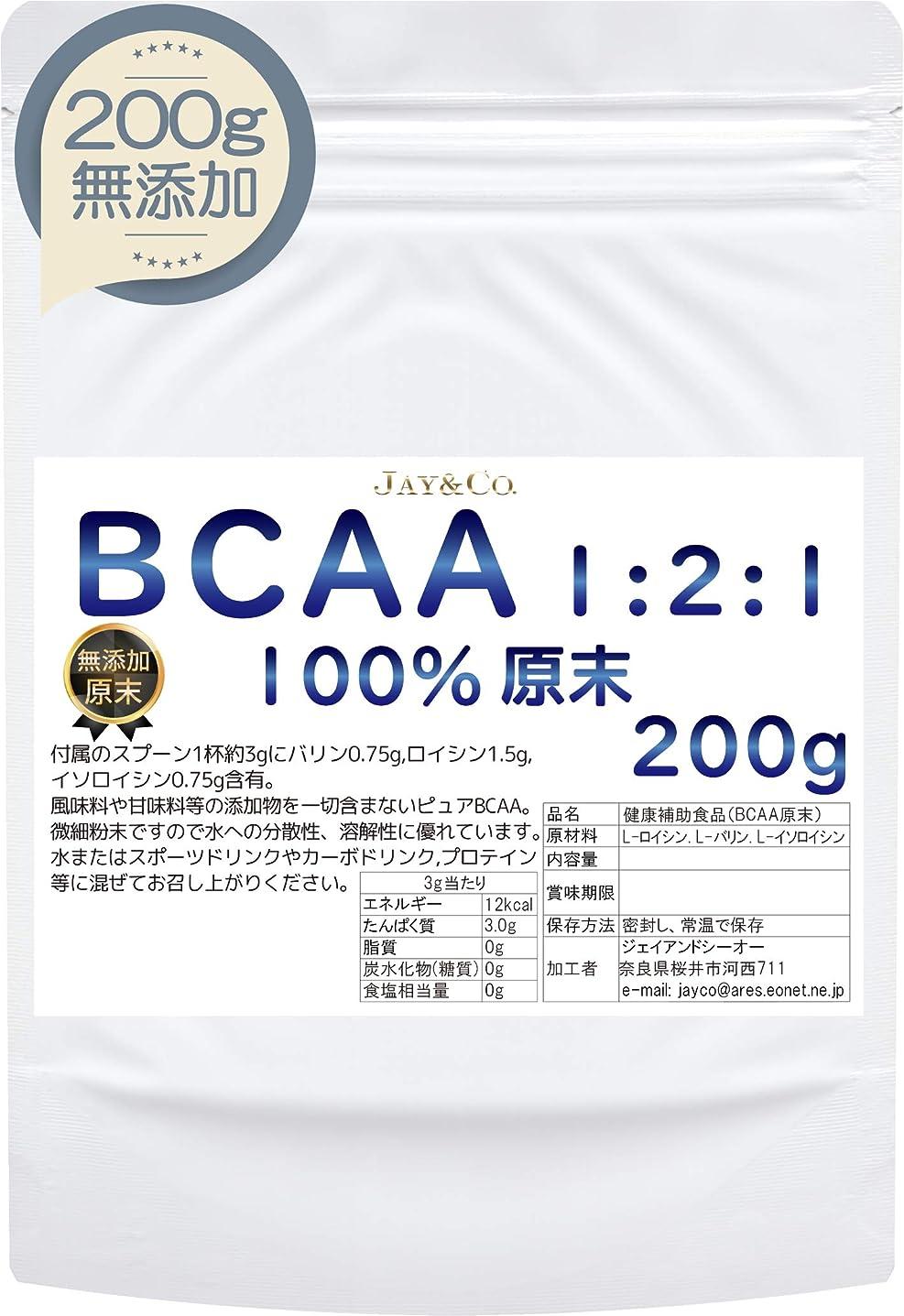 戦争エッセンス過度の溶けやすい BCAA 100% 原末 無添加 パウダー (200g)