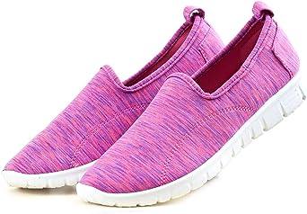 Women's Pink Slip On Memory Foam Sneakers - Walking Shoes/Casual Shoes
