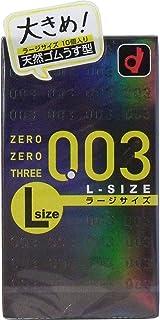 オカモト ゼロゼロスリー003 Lサイズ コンドーム 10P ×10個セット