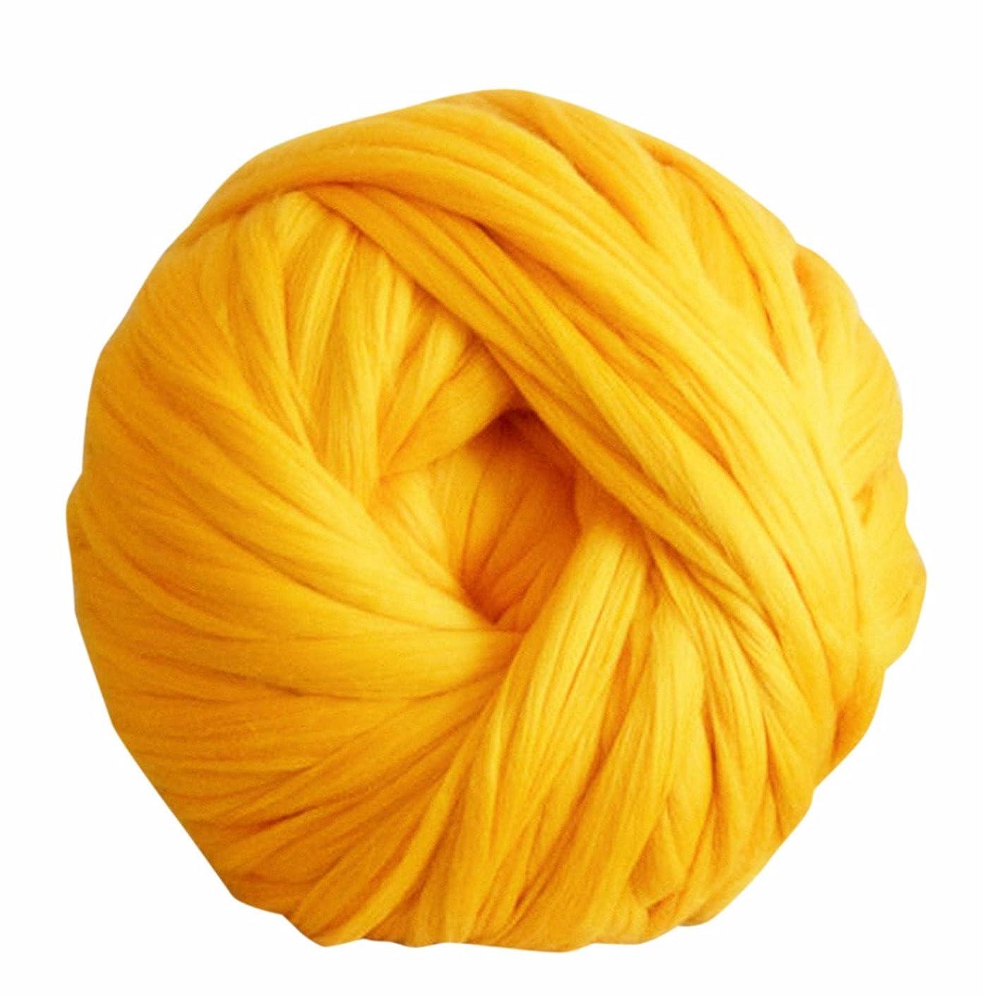 Giant Yarn Chunky Knit Yarn Wool Yarn Extreme Arm Knitting Colors 1 kg(2.2 lbs) Chunky Wool (Yellow)