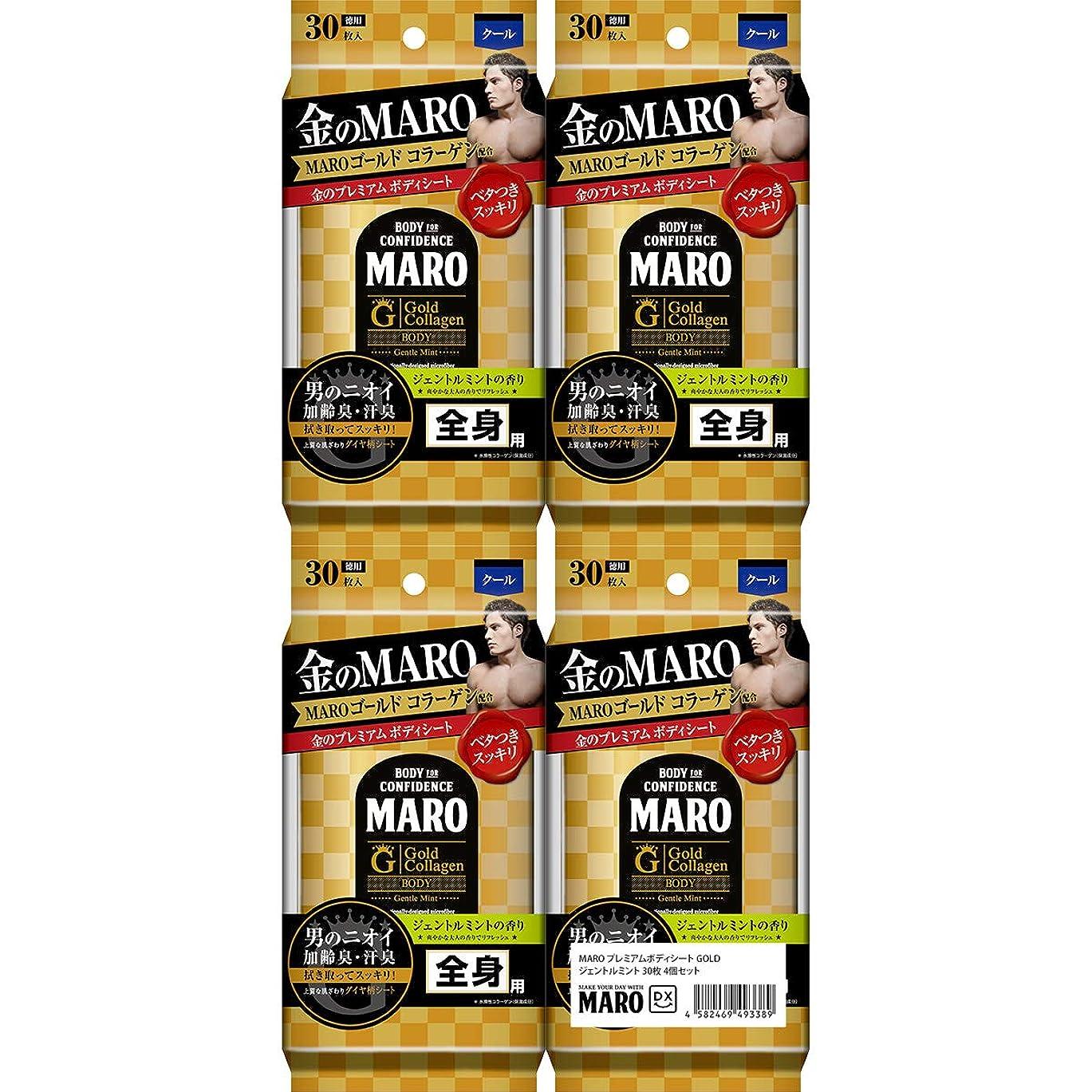 特定の殉教者東方[Amazon限定ブランド] MARO DX デオドラント ボディシート GOLD ジェントルミントの香り 30枚×4
