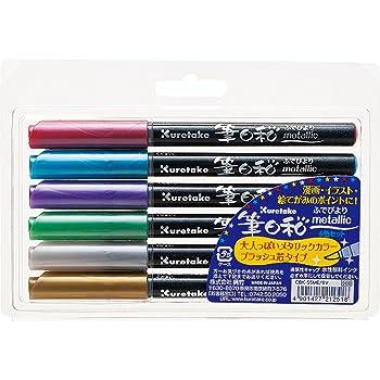 Kuretake Zig FUDEBIYORI Metallic 6 Colors Set, Perfect for Lettering, Illustration on Dark Papers, Art, Calligraphy, Design, journaling, Archival Quality, Odour Less, Flexible Brush tip,