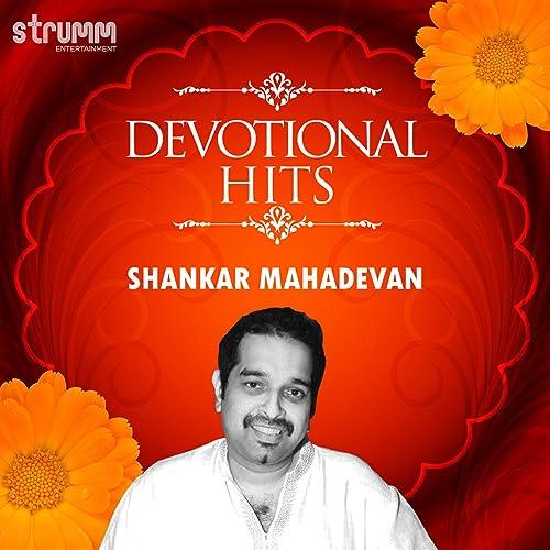 Devotional Hits - Shankar Mahadevan