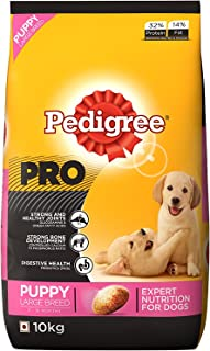 Pedigree Professional Puppy Large Breed Dog Food, 10 kg Pack
